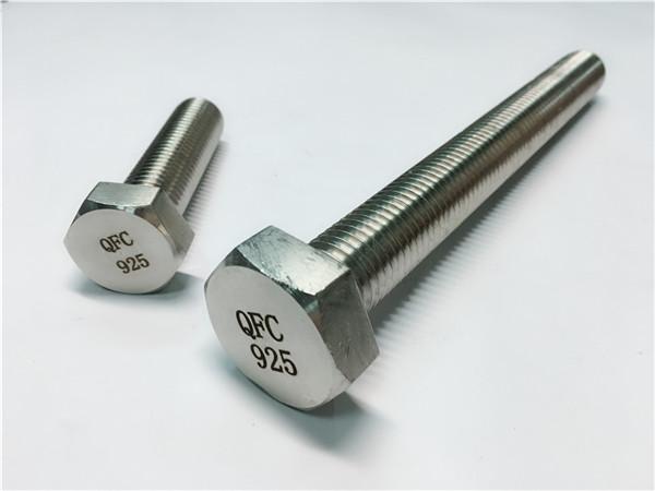 incoloy 925 बोल्ट नट्स वाशर, alloy825 / 925/926 फास्टनर।